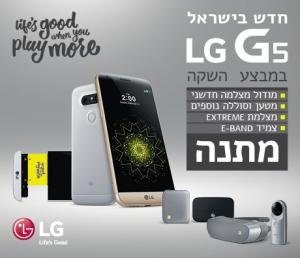 g5 banner