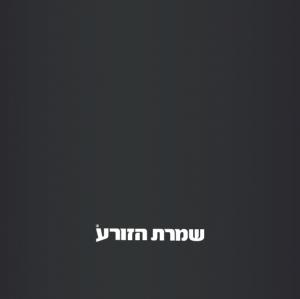 instagram logo-05