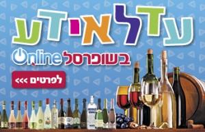 314579 banner alcohol-C