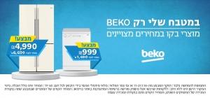 banner Beko  mekarer