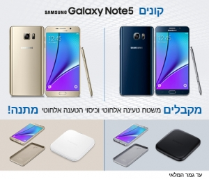 banner Galaxy note5