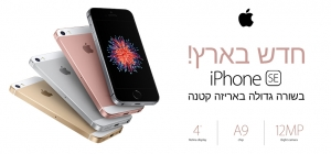 banner iphone-se