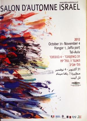 Salon D'Automne Israel  - Paris - Les Hivernales @ Palais des Congrès Paris-Est Montreuil