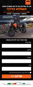 KTM Daf nehita Adventure E10