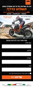 KTM Daf nehita Adventure E8